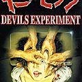 Guinea pig - devil's experiment (voyeurisme sadique)