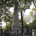 MASSENA-Andre-1817-d28