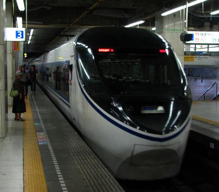 Japon_2008_1329
