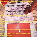 Caisse magique d'argent du maître marabout le professeur kamanou ikerima,caisse magique de richesse,comment devenir très richess