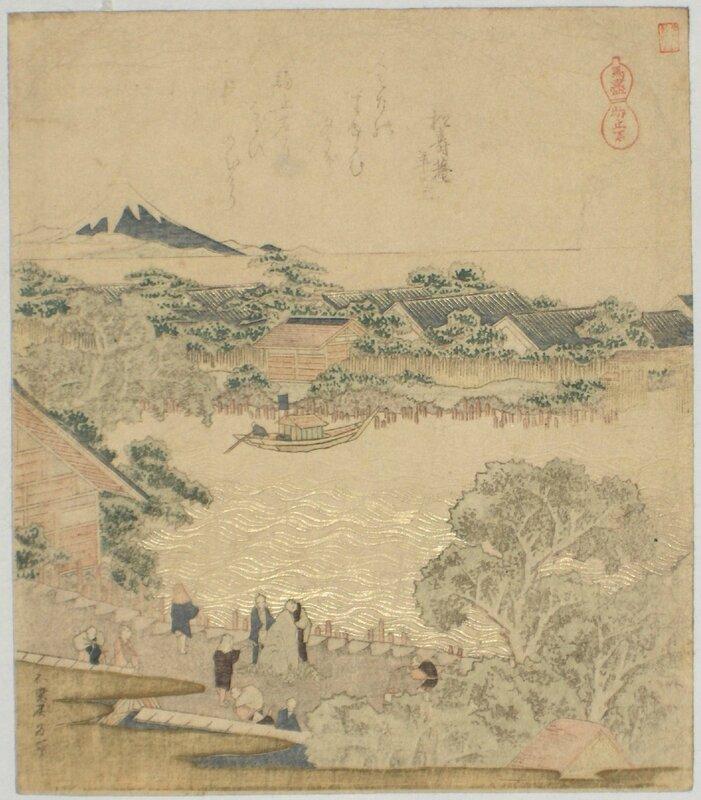 Hokusai Surimono 07