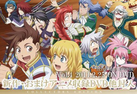 Anime_197