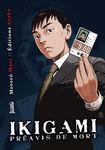 ikigami01