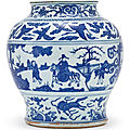 A blue and white jar, ming dynasty, jiajing period (1522-1566)
