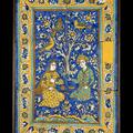 Panneau de revêtement, iran, 18e-19e siècle
