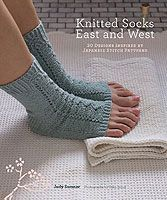 Knitted_Socks_East_and_West_I