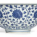 A large blue and white 'lotus' bowl, mark and period of jiajing (1522-1566)