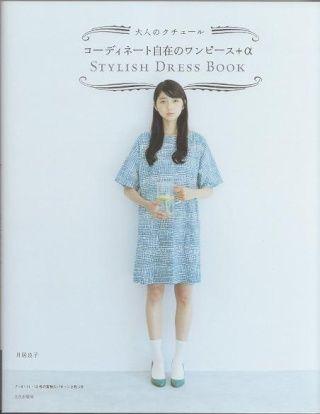 Livre_175_Stylish_Dress_Book_II