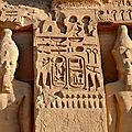 ABOU SIMBEL_Temple d'Hathor2