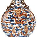A fine and very rare iron-red and underglaze blue-decorated two-handled 'moon' flask, bianhu, qianlong sealmark in underglaze bl