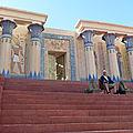 Studio cinéma de Ouarzazate