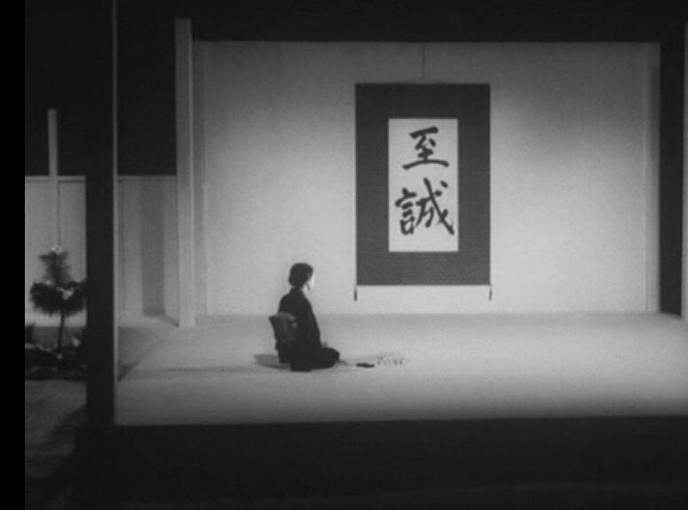 Canalblog Cinema Yukoku Mishima02
