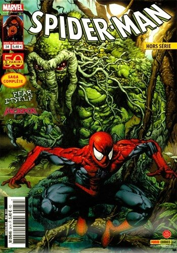 spiderman hs 34 fear itself man thing