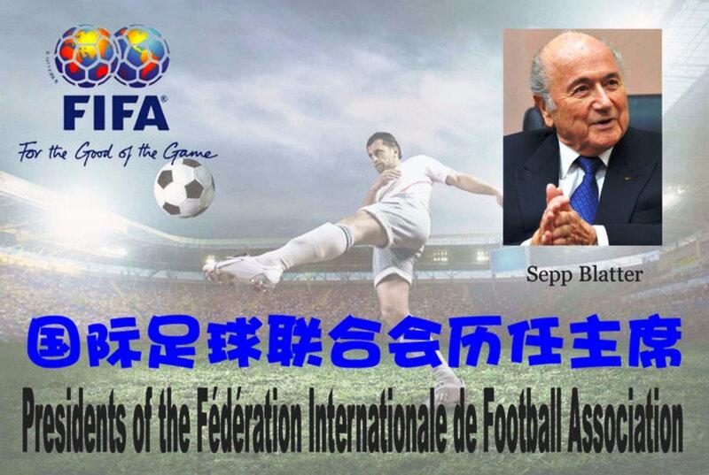 Carte Sepp Blatter