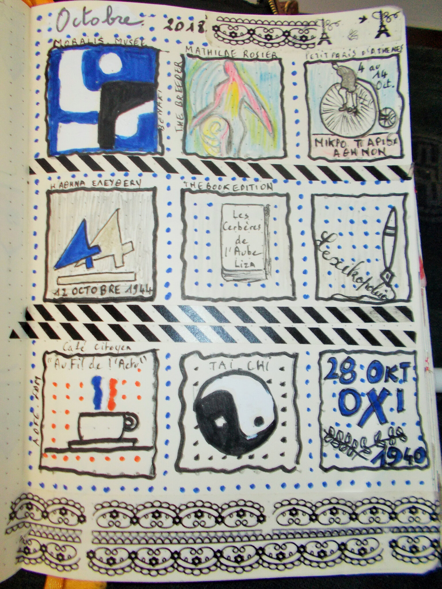 Le Bullet journal d'octobre