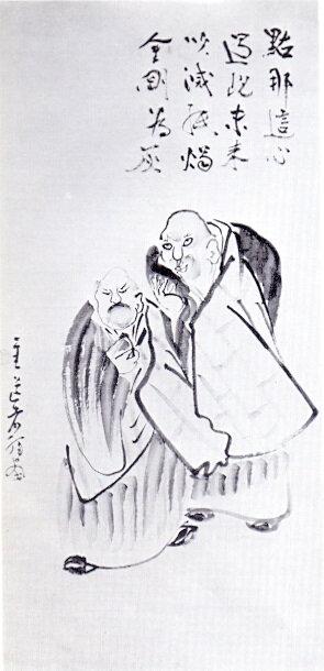 Cas 28, Ryûtan souffle la chandelle, dessin de Sengai