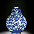 A large blue and white moonflask, qianlong six-character seal mark and of the period (1736-1795)