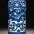 A blue and white cylindrical vase, kangxi period (1662-1722)