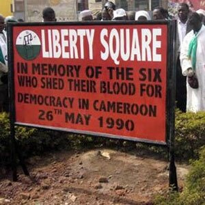 Liberty_Square_Bamenda26051