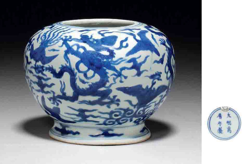 A rare small blue and white footed jar, Wanli six-character mark in underglaze blue within a double circle and of the period (1573-1619)
