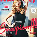 Cover + extrait majesty japan janvier 2014