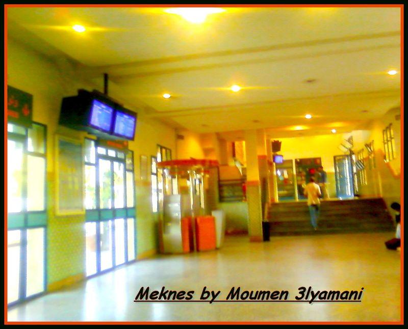Gare Amir Abdelkader Meknes