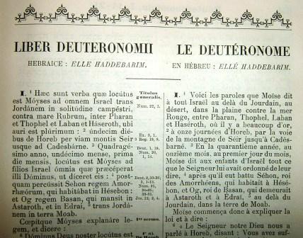 Le livre du Deutéronome - latin français - Bible polyglotte