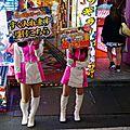 Tokyo - Quartier Shinjuku
