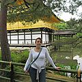 金閣寺 (kinkakuji)