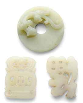 three_chinese_jade_carvings_18th_19th_century_d5410834h