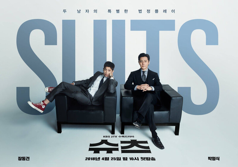 (#04 Avril) Suits
