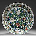 A large wucai porcelain dish, China, Ming dynasty, Wanli mark and period (1573 - 1620)