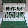 cartes de Noël (2) kirigami 2012 003