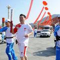 début du relais de la torche olympique à Quanzhou 2