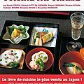 Espace culturel franco-japonais à paris
