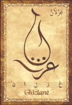 Calligraphie Rizlaine