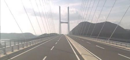 Bridge_Nagasaki_Bay