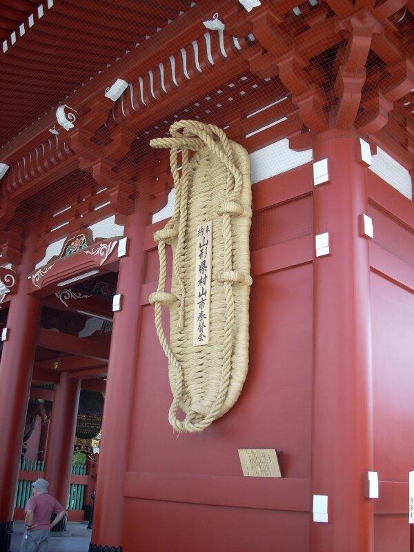 jap2009 223