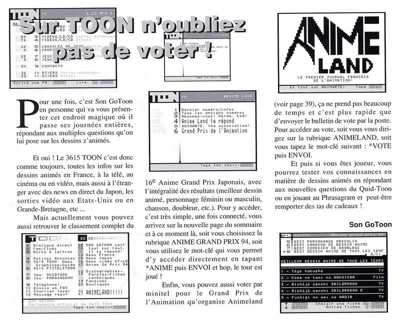 Canalblog Historique Minitel04 3615 Toon Revue Animeland14 199405