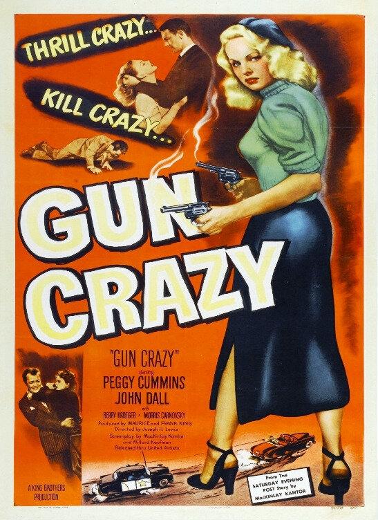 Carte postale Affiche Gun Crazy
