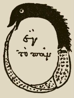 entopan