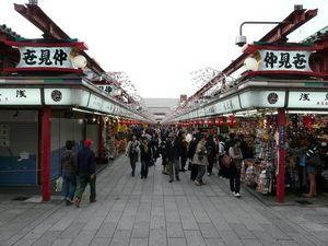Canalblog_Tokyo03_13_Avril_2010_091