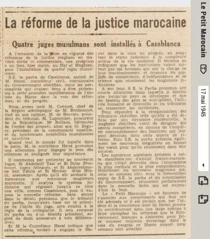 Reforme-justice-marocaine-17mai-1945