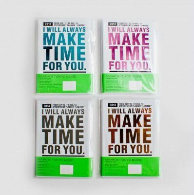 cache_400_400___90_marks-tokyo-edge-always-make-time-2013-planners-1a