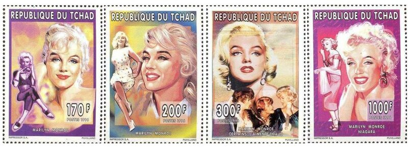 stamp-rep_tchad-1996a1