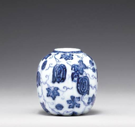 An unusual blue and white, jarlet, 18th century