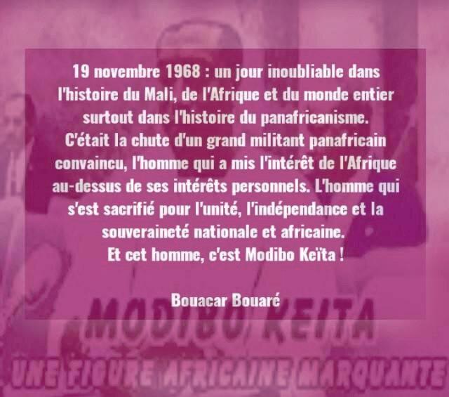 19 novembre 1968 : un jour inoubliable dans l'histoire du Mali, de l'Afrique et du monde entier...