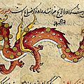 The constellation of draco from a persian manuscript dating from the late 17th or early 18th century