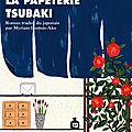La papeterie tsubaki, ito ogawa