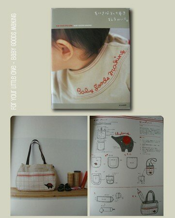 babygoods1